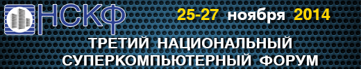 Постер 520х100