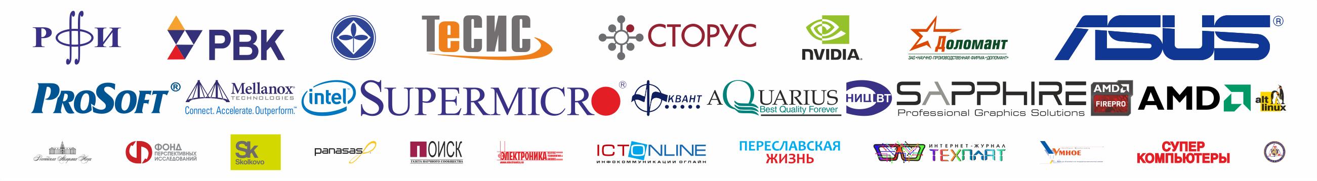Спонсоры и партнеры НСКФ 2013